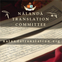Nalanda_Translation_Committee