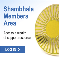 Shambhala_Members_Area