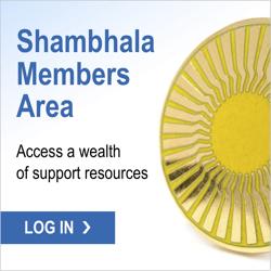 Shambhala_Members_Area